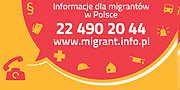 banner127719