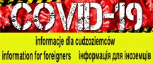 banner226285